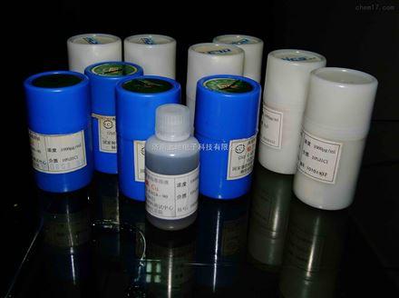 标准溶液/标液-原子吸收光谱仪