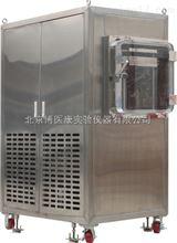 LYO-1E生产冻干机