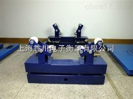 日照化工厂用钢瓶秤、3t隔爆钢瓶称使用安全放心