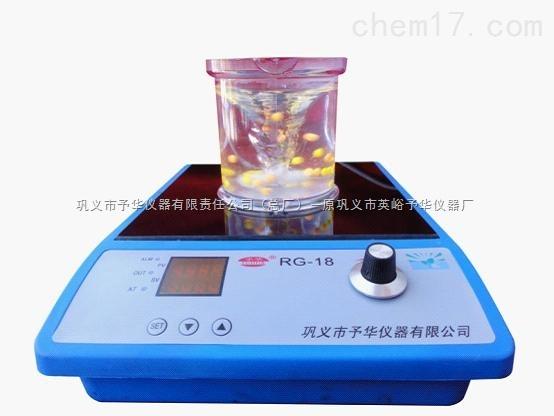 RG-18智能数显恒温磁力搅拌器(巩义市予华仪器有限责任公司)