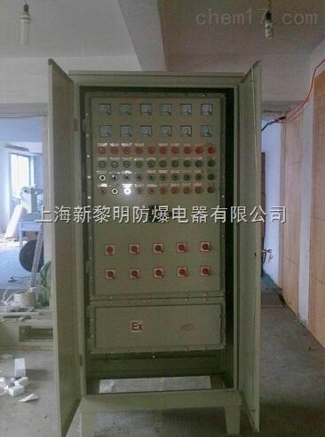 供应BBK系列防爆变压器 定做粉尘防爆配电箱 防爆接线箱 防爆电器厂家