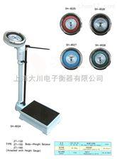 SH-8024RGZ-120/160型體重秤 附身長計,老式機械人體秤,指針式體重秤