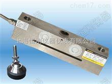 不锈钢地磅传感器 地磅感应器配件厂家
