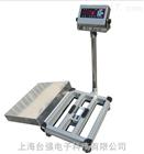 不锈钢电子秤 80kg防水不锈钢台面电子台秤 40X50CM不锈钢台秤