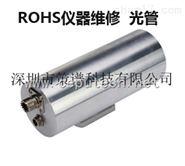 ROHS仪X射线光管维修