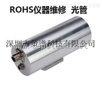 ROHS检测仪X射线光管