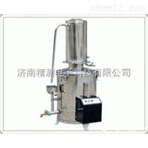 蒸馏水器--自控/标准