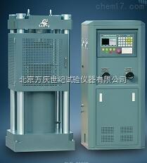 SYE-3000B混凝土压力试验机