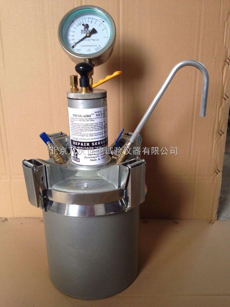 HC-7混凝土含气量测定仪