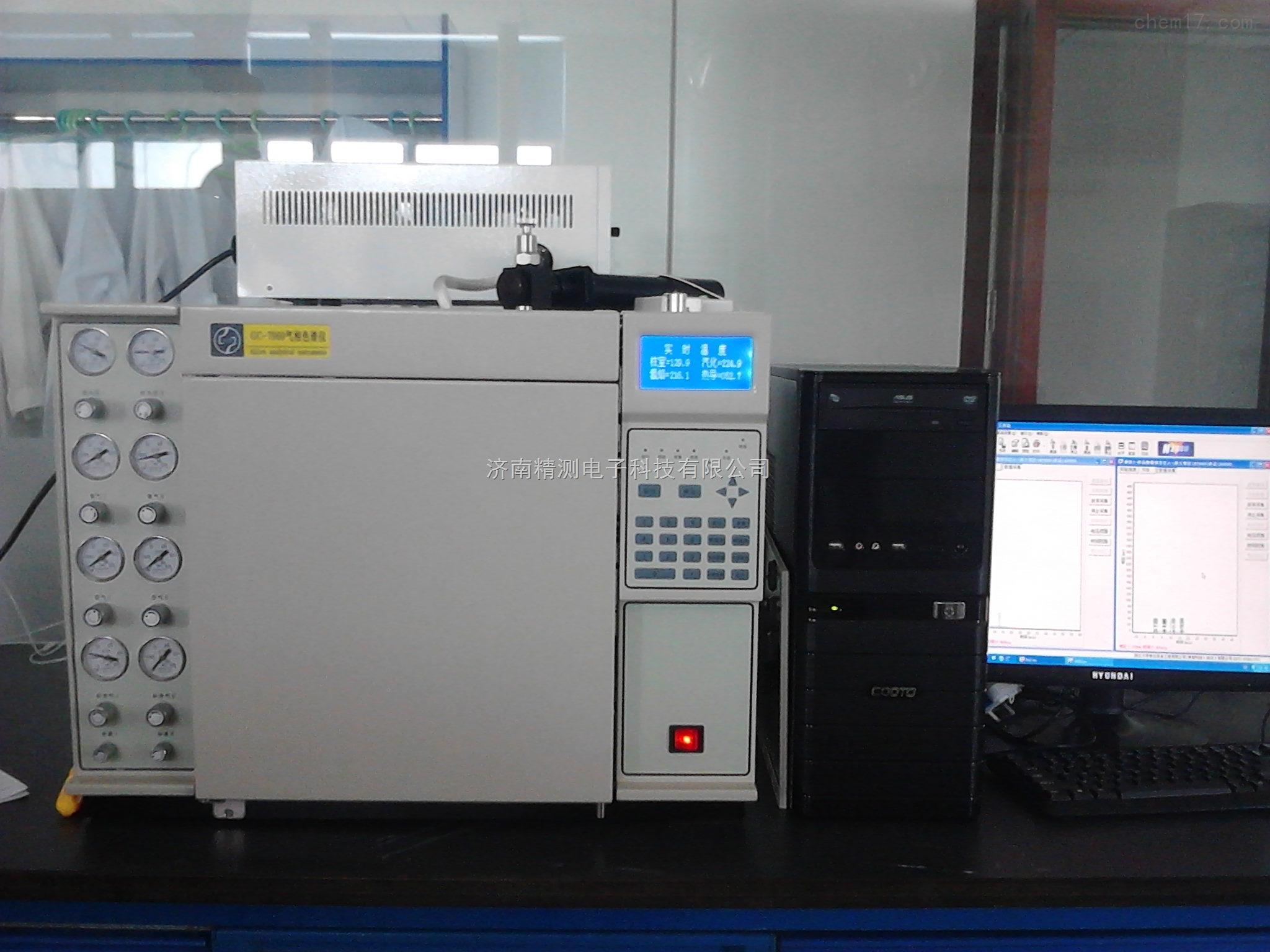 白酒塑化剂分析气相色谱仪