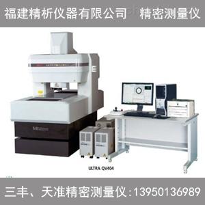 超高精影像测量机