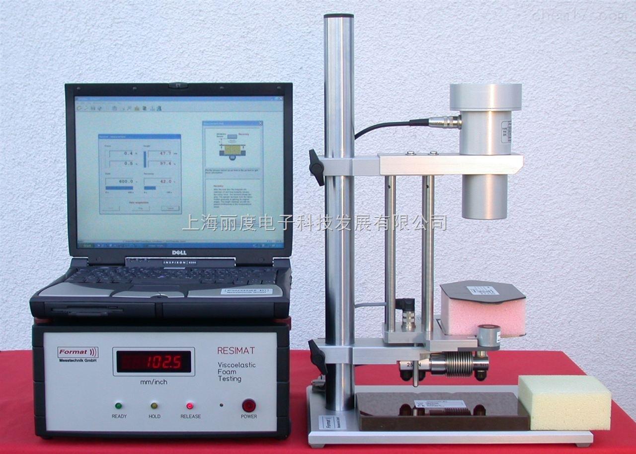 Resimat-泡沫回复力测试仪