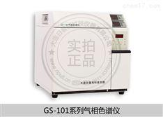 气相色谱仪器_智能热导气体分析仪器现货价格_大连日普利科技仪器有限公司RH-600