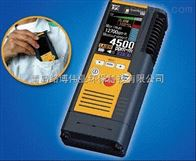 SA3C32A供应东京瓦斯SA3C32A迷你型激光甲烷检测仪