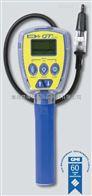 英国GMI坚固耐用的英国GMI GT-40便携式可燃/一氧化碳气体检漏仪