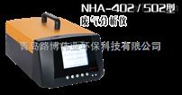 一般的汽车尾气分析仪可以检测哪五种组分