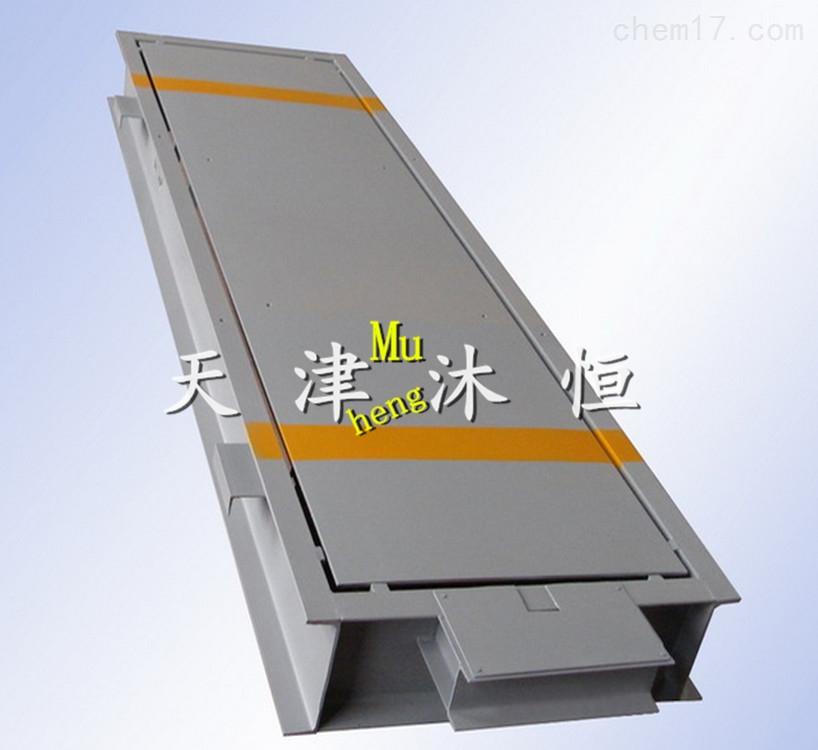 四川3.2×0.9米固定式轴重秤价格