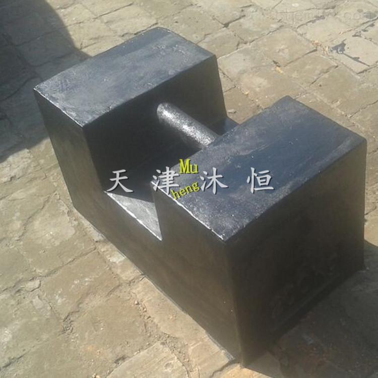 M1级200kg标准砝码