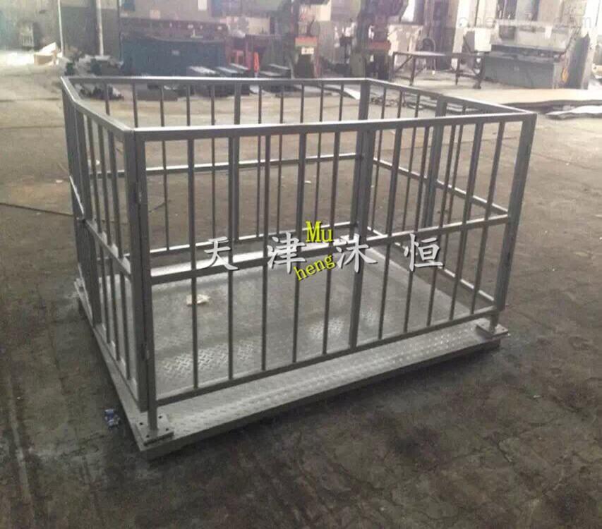 武清5吨电子地磅1.5x1.5米报价