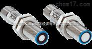 施克超声波传感器UM12系列上海经销