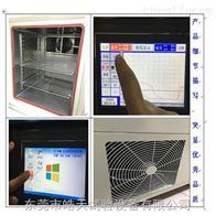 環境試驗箱台通TT-5166控製器