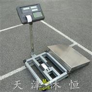 可打票據150公斤台式電子秤多少錢