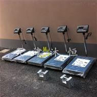 包装厂150公斤称重控制电子台秤