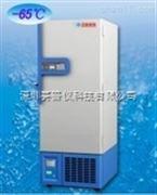 低溫冰箱DW-GL218 -65度低保存箱 中科美菱