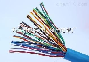 MHYVP通信电缆