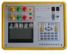 GWXL 型线路参数测试仪
