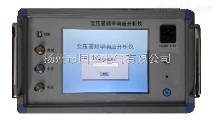 变压器频率响应分析仪
