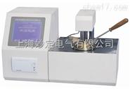 HB9633变压器油闪点测试仪