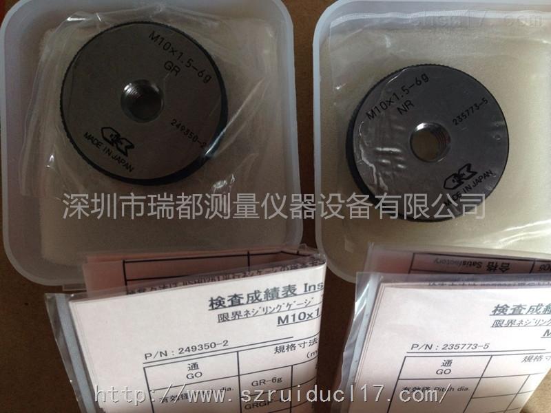 日本爱森EISEN螺纹塞规环规M10*1.5-6g GRNR产品性能
