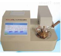 沈阳特价供应HD3322B闭口闪点全自动测定仪