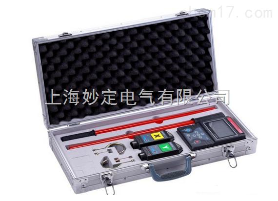 KT6900-高壓無線核相儀