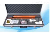 上海特价供应HD3333无线高压核相仪