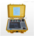 GOZ-DZ300A電能質量分析儀