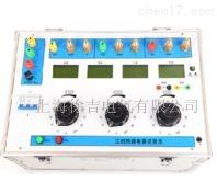 泸州特价供应HD3360三相热继电器测试仪