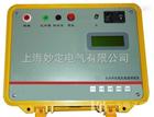 GOZ-2678水內冷發電機絕緣測試儀