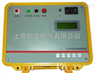 GOZ-2678水内冷发电机绝缘测试仪