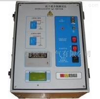 成都特价供应HD3356系列变频抗干扰介质损耗测试仪