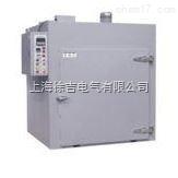 CX-RCL系列中型工业烤箱(干燥箱)