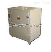 CX-704系列高温烘箱(干燥箱)