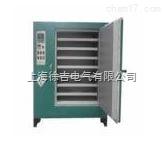 CX-704系列高温烘箱(干燥箱)厂家