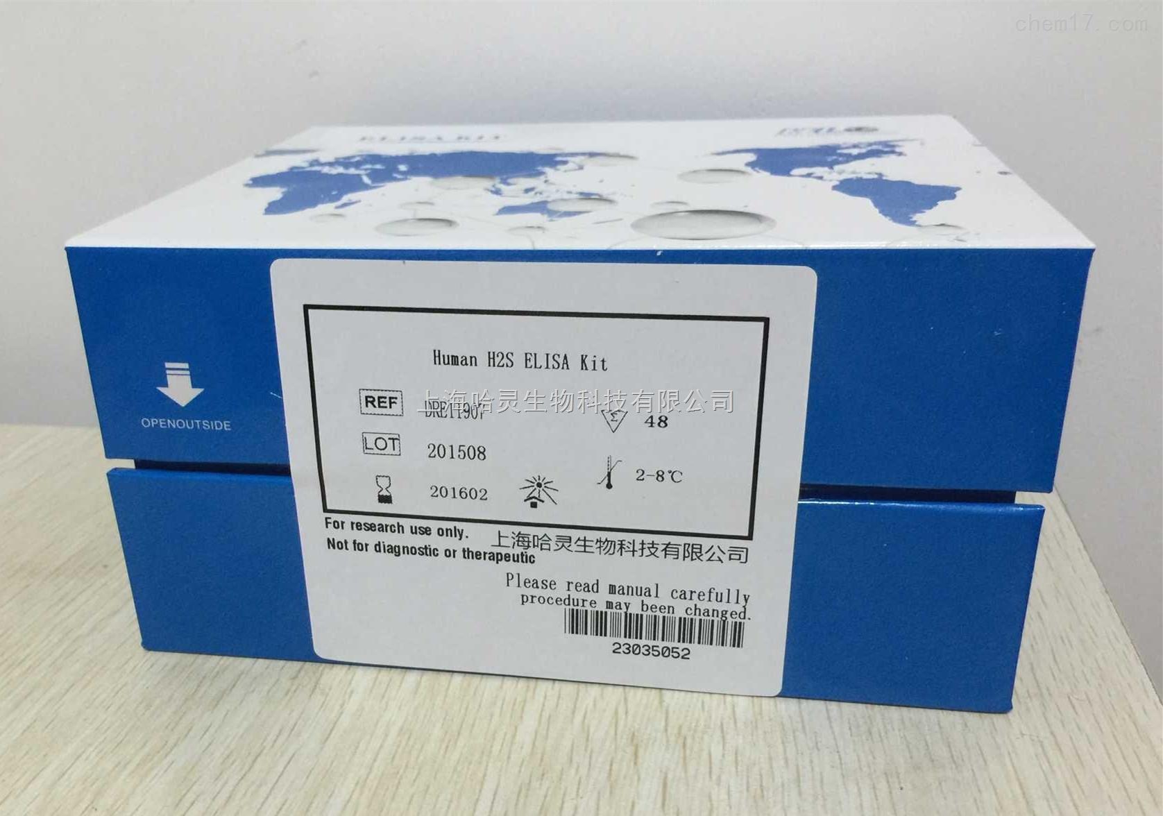 过氧化氢酶(CAT)测试盒