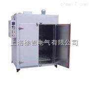 CX-JS系列金属清洗后干燥箱