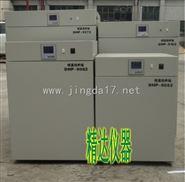 大容量立式电热恒温培养箱