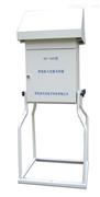 TC-1000型大流量颗粒物采样器(1.050m3/L)