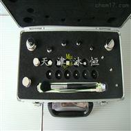 e2等级无磁不锈钢砝码1mg-100g价格