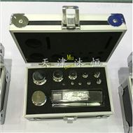 F1等级5kg-1mg砝码-校准天平不锈钢套装砝码